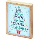 飾り 卓上 メッセージボード おしゃれ かわいい /LED 木製ボックスフレーム -ヒーリング シリーズ- 「ラブ クリスマス(Mサイズ)」 LE-03202