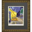 壁掛け飾り 絵画 お祝い 記念品 おしゃれ かわいい MW-18034 /ミュージアム シリーズ (シグレー版画)ゴッホ 「夜のカフェテラス」 MW-18034