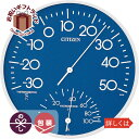 お祝い 温度計 湿度計 9CZ056-004リズム時計 シチズン 温度計 湿度計 TM108−4 9CZ056-004 青