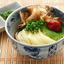 【出産内祝い 麺類 ギフト】 サンサス ぶっかけうどん(2食入り、スープ付)5パック BUK05 [ぶっかけうどん] 出産内祝い おいしい 結婚内祝い お中元 御中元 法事