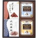 【30%OFF】 UCCコーヒー&黒糖 黒ごまかりんとう OZ-AK
