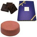 【引菓子番号:751】スイートジュエル 赤チーズケーキ・ガトーショコラ