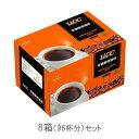 キューリグ kカップコーヒーメーカー専用 ブリュースター Kカップ(12個入) 有機栽培珈琲8箱セット [302491]【包装不可】【送料無料】