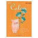 カタログギフト 出産内祝い 内祝い コロン 7800円コース ハーモニック 送料無料 コロン キャンディ col595