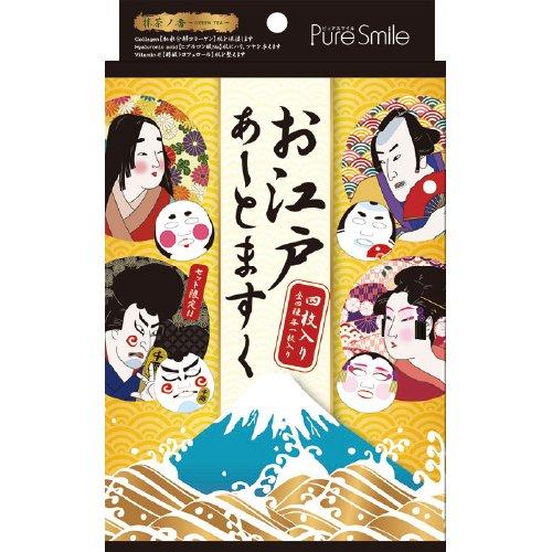 【メール便 送料無料】お江戸アートマスクBOXセット 4枚入り1箱【ギフト対応不可】