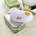 【送料無料】ジアレッティ giaretti 自動らくらく缶オープナー GR-86Rギフト 御祝 母の日 父の日 敬老の日 プレゼント キッチン用品 調理器具 キッチンツール 缶切り05P03Dec16