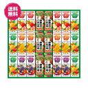 カゴメ 野菜飲料バラエティギフトKYJ30(24本)【送料無...
