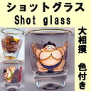 A sum pattern shot glass sumo wrestler (color) [comfortable  _ expands an address]