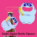 A magnet corkscrew of the sushi! Sushi, Japan bottle opener [comfortable  _ expands an address]