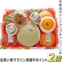P2倍[7/26迄]果物詰め合わせ 文字どら焼き入りフルーツ...
