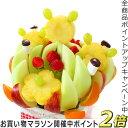 P2倍[7/24迄]バースデーフルーツギフト[ハッピーキッズBIG]誕生日ケーキ...