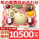[ギフトパーク]果物 詰め合わせ 木 フルーツセット 静岡マ...