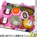 P2倍[8/23迄]果物 ギフト お祝い 旬の果物詰め合わせ