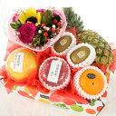 [ギフトパーク]お祝いフルーツセット[送料無料★あす楽]生花...