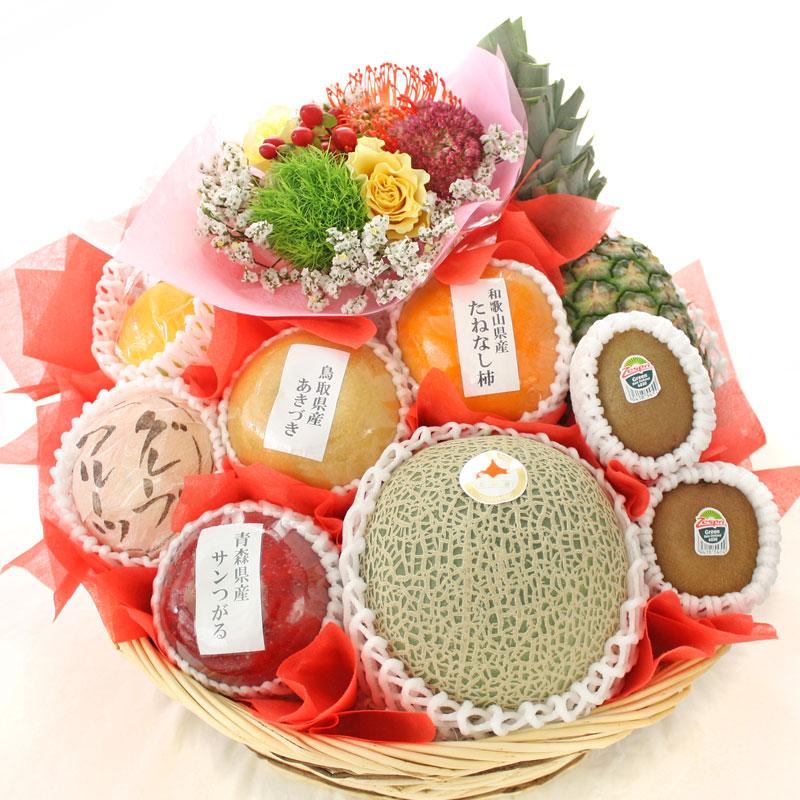 [ギフトパーク]果物ギフト生花付きフルーツバスケット丸カゴ(M)メロン入り花束フラワーブーケ付き誕生