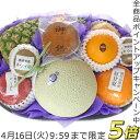 P5倍[10/26迄]お歳暮 お供え お菓子 和菓子 果物 ...