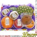 [ギフトパーク]果物 和菓子 お供え 詰め合わせ 文字どら焼...