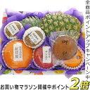 P2倍[7/26迄]お供え 果物 和菓子 詰め合わせ 文字ど...