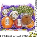 P5倍[2/20限定]お供え お菓子 和菓子 果物 詰め合わ...