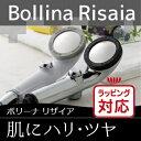 【あす楽】田中金属 シャワーヘッド 【ボリーナ リザイア ホワイト】 マイクロナノバブルシャワーヘッド 節水シャワーヘッド  ガイアの夜明け 日本のチカラ