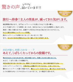 【あす楽】ポイント10倍&シャワーヘッドアリアミストボリーナマイクロナノバブルシャワーヘッド節水シャワーヘッドガイアの夜明け日本のチカラ