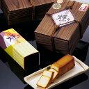 母袋燻り(いぶり) 木箱2本入[岐阜県郡上市 母袋工房]【送料無料】【代引き不可】【ギフト】【02P01Oct16】
