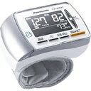 【送料無料】Panasonic(パナソニック) 手首式血圧計 EW-BW53-W ホワイト
