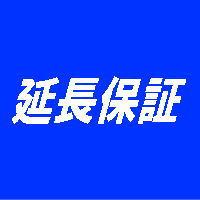 5年延長保証 自然故障+物損保証 [税込み価格\60,001〜\80,000]