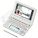 CASIO(カシオ)電子辞書「エクスワード」(高校生向けモデル、150コンテンツ収録) XD-U4800WE(ホワイト)