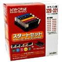 スカイホースジャパン SECB-321+320-5PACK Canon用インクカートリッジ【BCI−321+320/5MP互換】スタートセット送料無料