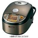【送料無料】ZOJIRUSHI(象印) NP-NI18-XT 圧力IH炊飯ジャー 「極め炊き」(1升) ステンレスブラウン