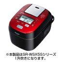 【送料無料】Panasonic(パナソニック) SR-WSX185S-K Wおどり炊き [ルージュブラック]