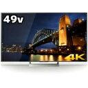SONY(ソニー) KJ-49X9000E 49V型 地上 BS 110度CS 4K放送対応スカパー!チューナー内蔵 4K対応液晶テレビ BRAVIA(ブラビア)(別売USB HDD録画対応)