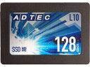 【ポイント2倍】3D NAND SSD 128GB TLC 2.5inch SATA ADTEC AD-L10D128G-25I【SSD 内蔵 換装 3D NAND 省電力 2.5mm フラッシュ ノートパソコン ノートPC デスクトップ 9.5mm ベイ】