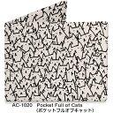 【送料無料(メール便)】【ポイント2倍】Pocket Full of Cats(ポケットフルオブキャット) AC-1020 ダイノマイティ・デザイン社【財布 二...
