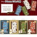 【送料無料】【ポイント2倍】iPhone8/7用 フリップカバー ナイロン PG-DFP215MM PGA【スマホケース 手帳 カード収納 ポケット ミッキー&ミニー くまのプーさん チップ&デール アリス ディズニー Disney】