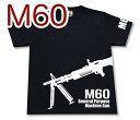 M60 汎用機関銃 Tシャツ | マシンガン アメリカ軍 ベトナム戦争 | 兵器 軍隊 ミリタリー | メンズ 半袖 Tシャツ 大きいサイズあり | 当店オリジナル商品 | GIGANT(ギガント)