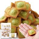 天然生活 プチピスタチオフィナンシェ (30個) ピスタチオ 個包装 洋菓子 おやつ お徳用 スイーツ ギフト