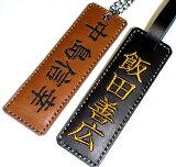 ゴルフ ネームプレート 牛革製 両面刺繍 栃木レザー仕様 ネームタグ ゴルフ
