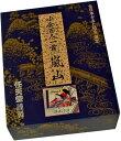 任天堂 百人一首 嵐山(CD付)
