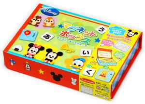 マグネット ボックス ディズニーキャラクターズ Disneyzone