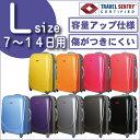 リットル スーツケース キャリーバッグ ダブルファス