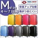 \容量マチアップ最大59リットル/スーツケース キャリーバッグ・Mサイズ(中型)4日 5日 6日 かわいいTSAロック 超軽量 容量 アップ ダブルファスナー ...