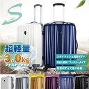 スーツケース Sサイズ 1泊 2泊 3泊 小型 超軽量 ファ...