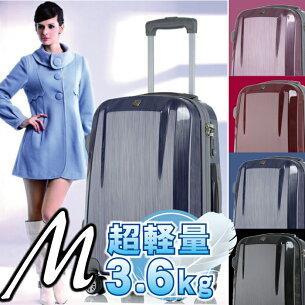 スーツケース ダイヤル キャリーケース キャリー 修学旅行