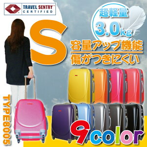 リットル スーツケース キャリーバッグ ファスナー
