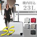 \機内持ち込み/スーツケース SSサイズ/小型/横型 1泊 2泊 キャリー ケース キャリーバック