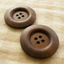 ナチュラル満点!木のボタン40mm×2ヶ入 WM113【激安特価】【木/ウッド】【釦/ボタン】【天然/ナチュラル】【おしゃれ/かわいい】【パーツ】