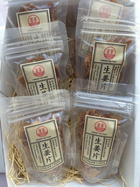 生姜チップス(甜菜糖)6袋|国産100%/熊本、高知、長崎 無添加 無着色|温活 冷え対策|生姜紅茶 しょうが紅茶|生姜 ギフト 贈答 母の日 敬老の日 お中元 お歳暮 結婚祝い|
