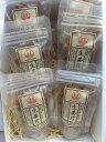 生姜チップス(ビートグラニュー糖)6袋 国産100%/熊本、...